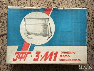 ЭФГ-3-М1 электро-фото глянцеватель 470*340 мм