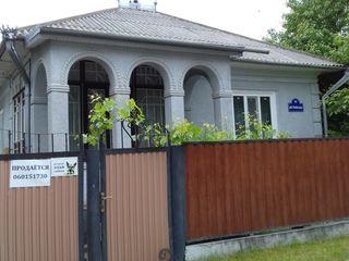 Продается дом в Единцах.