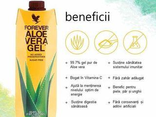 Gel de aloe vera benefic pentru o mai buna functionare a organismului.