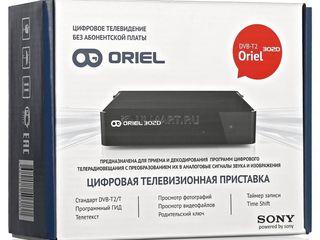 DVB-T2 приставка (ресивер) Oriel 302D. Новый