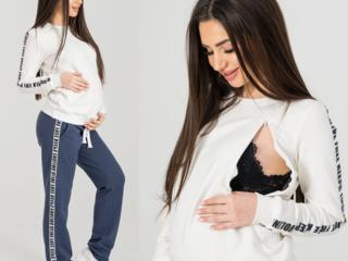 Costum sport pentru perioada de sarcina si alaptare, спортивный костюм для беременности и кормления