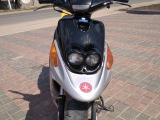Yamaha MBK-Boster