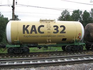 Карбамидо-Аммиачная Смесь КАС-32 (Россия)