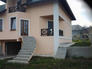Spre vânzare casă com. Tohatin