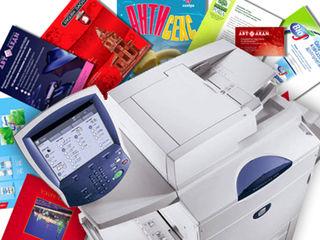 Цифровая печать. Копицентр
