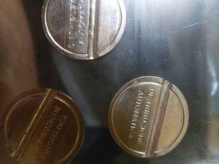 Жетоны для кофеапаратов, fise pentru aparatul de cafea