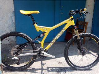 2 biciclete - full suspension