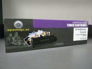 Лазерные картриджи HP Canon ! Просто низкие цены ! Новинка 259х/057H MDL425 !