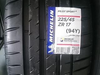 Лето Michelin Pilot Sport 4 225/45 ZR17 94Y XL