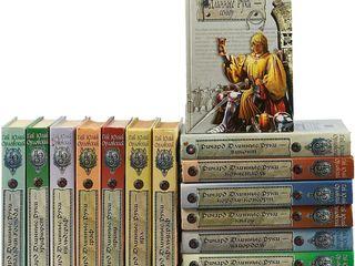 Серии книг по хорошей цене.