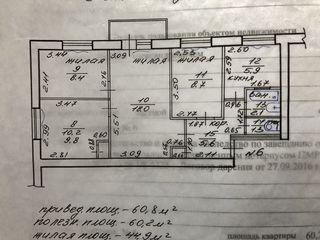 Продаю квартиру срочно в Тирасполе в спальном районе. Торг.