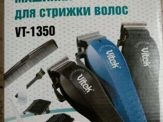 Машинка для стрижки Vitek VT-1350