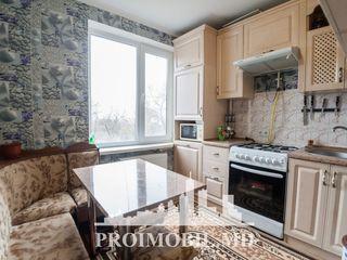 Maximovca ! 1 cameră mobilată, la doar 13 900 euro