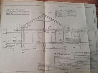 Lot pentru construcție