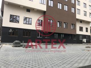 Рышкановка 1k-2k-3k От застройщика без посредников.  WWW.ARTEX.MD
