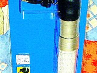 Немецкий аккумуляторный светильник- фонарь