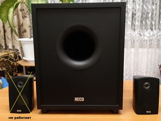 HECO - 1000 lei !!!