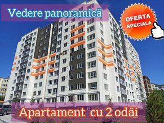 Apartament cu 2 odăi, bloc nou, dat în exploatare,variantă albă, sec. Ciocana