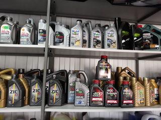 Замена масла-бесплатно    schimbam uleiul  din motor