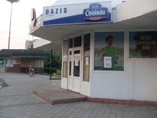 """Аренда! помещение в центре города Сорок (помещение бара""""оазис"""")"""
