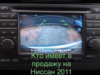 Cumpar la Nissan 2011