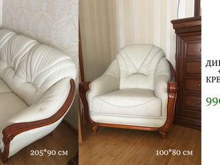 Мягкая мебель по выгодной цене, состояние 10 из 10!!!