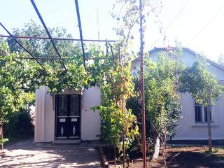 Продается дом в центре Тирасполя!!!