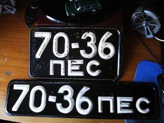 Куплю советские номера