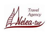 ВНИМАНИЕ - Отдых на море + Каталог Туров от Nelea-Tur
