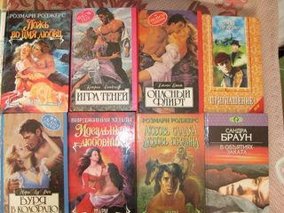 Книги художественные- любовные романы