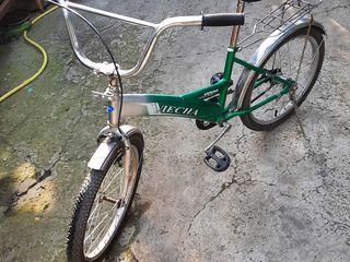 Велосипед 6-10лет