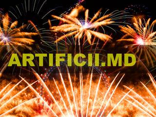 Focuri de Artificii Magazine de Artificii in Riscani,Centru si Botanica