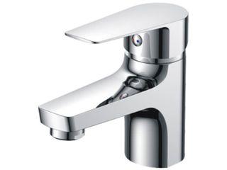 Смеситель (кран,bateie,robinet) для умывальника (lavoar) - 399 лей.