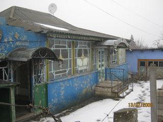 Casa Cricova str.Frunza