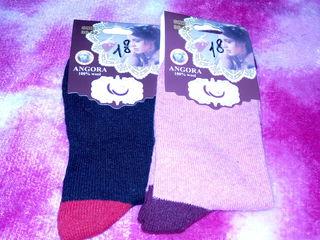 Носки махра(Турция) ,перчатки и варежки.Бельцы