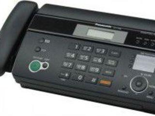 Fax ! noi si cu garantie! preturi reduse si livrare gratuita!