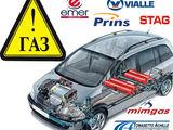 Instalarea sistemelor de gaz propan, metan la automobile