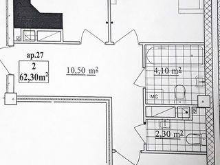 Se vinde apartament cu 2 odaii 37380 euro, s=62.30 m2