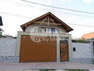 Casă confortabilă! 150 mp + 4 ari teren, reparat și mobilat, Ciocana 150000 €