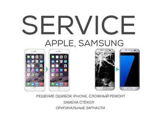 Display iPhone 5 / 5s / 6 / 6+ / 6s / 6s+ la cel mai bun pret din oras!