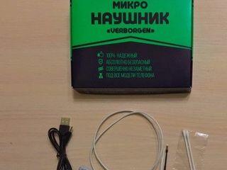 Новые микронаушники (в коробке). microcasti. капсульные. 450 лей.