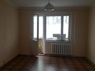 De vinzare apartament cu 2 odai Lapaevca, Cahul