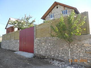Casa noua-data in expluatare