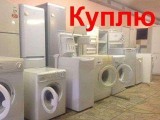 Куплю неисправные стиральные машины в нерабочем состоянии, куплю, вывезу в люб. Время