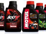 Моторные масла Motul, Total, Mobil, Castrol, Liqui Moly