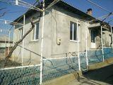 Продается дом в центр города