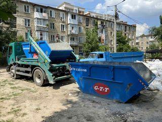 Вывоз строительного мусора - контейнер для мусора - Salubris.