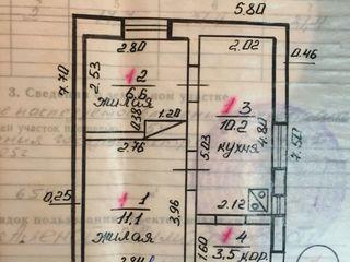 Продаётся жилой дом в Бендерах на Липканах.