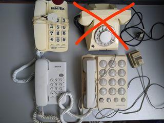 Продам стационарные телефоны ( есть выбор)