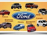 Ford razborca
